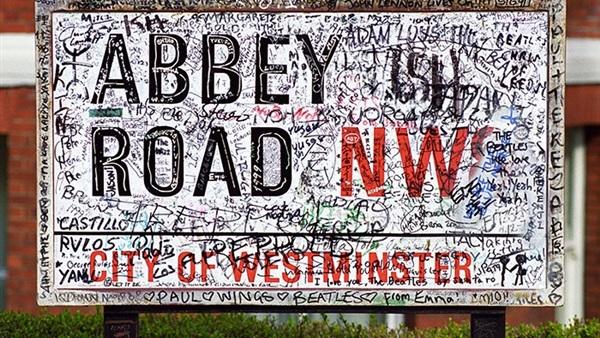 لوحة لشارع أبي رود المحبب لدى جمهور