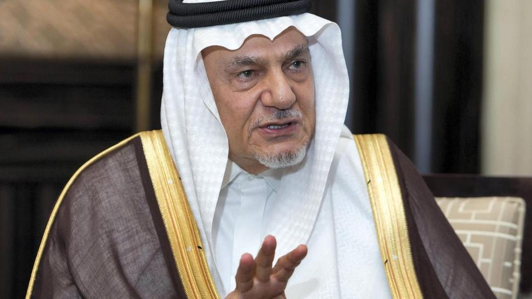 الأمير تركي الفيصل بن عبد العزيز