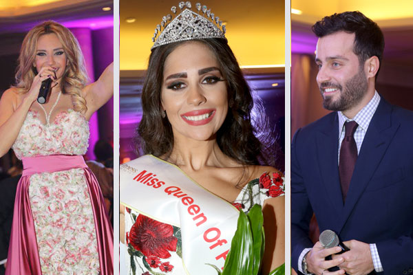 منى يوسف ملكة جمال الرشاقة لعام 2016