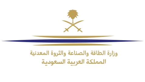 السعودية نيوز |  وزارة الطاقة السعودية تدين تعرض مصفاة نفط لهجوم بطائرات مسيرة