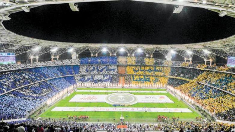 السعودية نيوز |  السعودية تسمح بحضور الجماهير للمباريات الرياضية