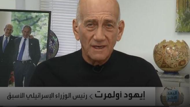 السعودية نيوز |  أولمرت: المبادرة العربية التي قدمتها السعودية في 2002 أساس لعملية السلام