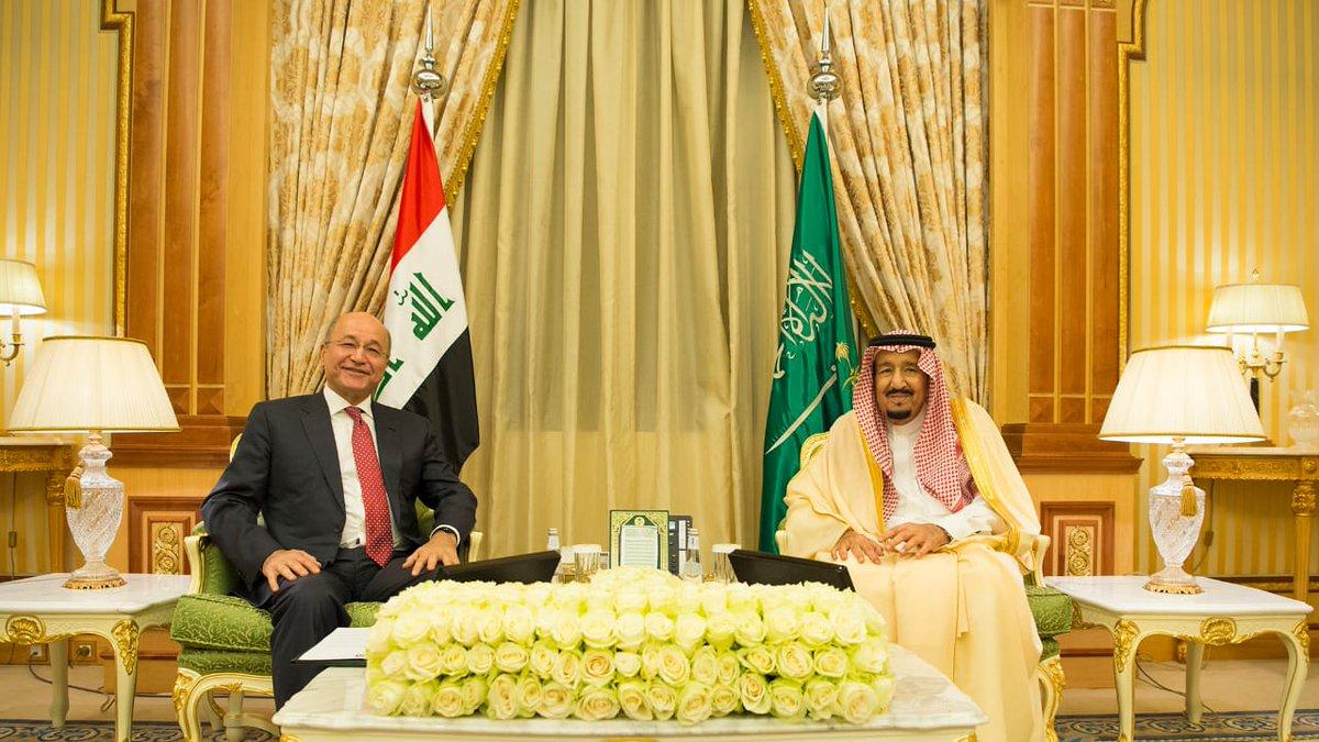 السعودية نيوز |  برهم صالح والملك سلمان بحثا دعم أمن واستقرار المنطقة