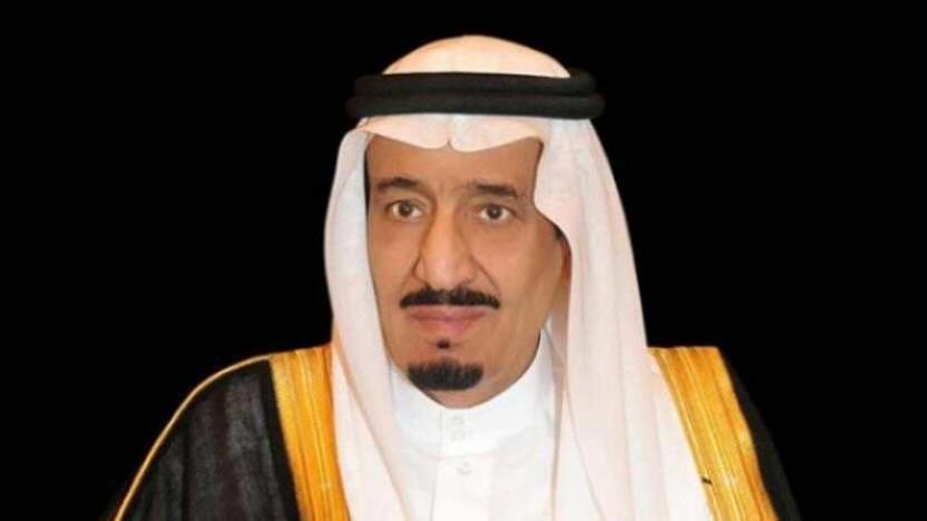 السعودية نيوز |  الملك سلمان: ندعو المسلمين لنبذ الخلافات والفرقة