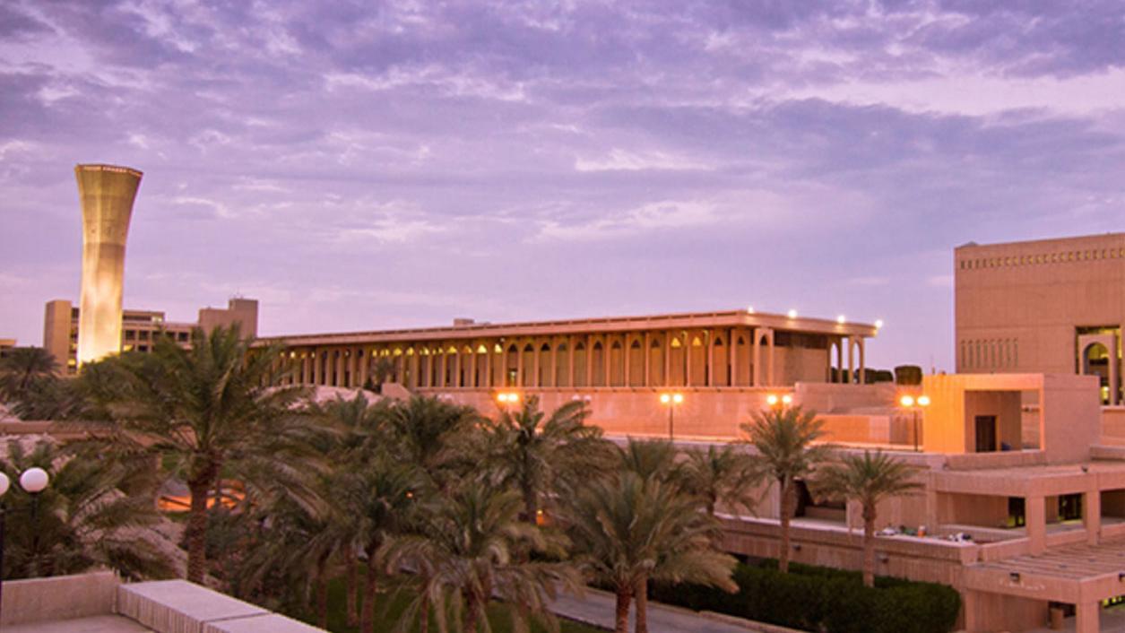 السعودية نيوز |  جامعة الملك فهد للبترول والمعادن تفتح أبوابها للطالبات