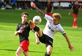 بطولة إسبانيا: سوسييداد يفرط في تقدمه أمام فالنسيا وأوساسونا يفرمل فياريال