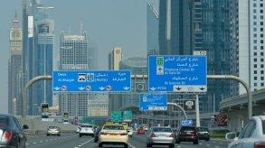 دبي توقع اتفاقية لتشغيل سيارات