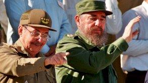 راؤول كاسترو يعلن تنحيه عن قيادة الحزب الشيوعي في كوبا