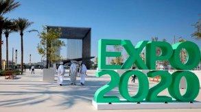 إكسبو دبي العالمي: الإمارات تأمل بجذب 25 مليون زائر