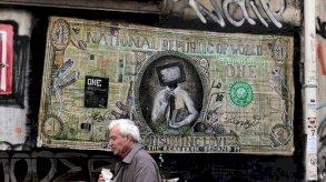 الديون مقابل المناخ: مبادرة أممية للدول الفقيرة