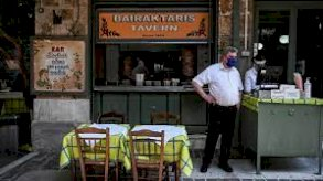 المطاعم اليونانية تعاني وضعاً صعباً