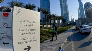 صندوق النقد يتوقع تعافي دول التطعيم المبكر بالشرق الأوسط في 2022