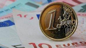 ألمانيا للاتحاد الاوروبي: هيا نطلق يورو رقميًا