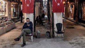 تركيا تصدر مذكرة توقيف دولية ضد مؤسس منصة لصرف العملات الرقمية
