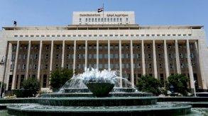 المركزي السوري يرفع سعر صرف الليرة مقابل الدولار