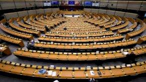 البرلمان الأوروبي يصوت على اتفاق التجارة لمرحلة ما بعد بريكست
