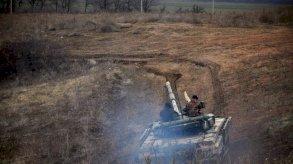 أوكرانيا تعلن