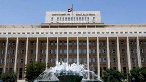 حاكم جديد لمصرف سوريا المركزي
