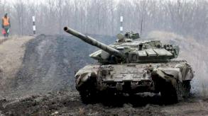 الجيش الروسي يبدأ انسحابه من المناطق الحدودية الأوكرانية