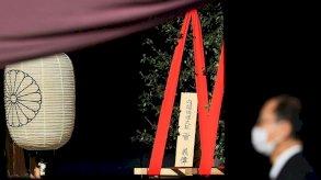 رئيس الوزراء الياباني يرسل قرباناً إلى نصب ياسوكوني المثير للجدل