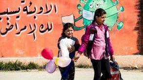 دمشق تعلن تسلّمها أول دفعة من لقاحات كورونا عبر برنامج كوفاكس