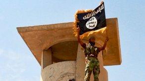 العراق: مقالب الكاميرا الخفية مع تنظيم الدولة الإسلامية