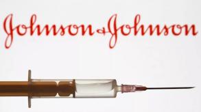 أوروبا تنتظر قرار وكالة الأدوية الأوروبية بشان جونسون آند جونسون