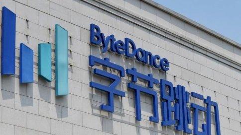 شعار بايت دانس على مقرها في بكين