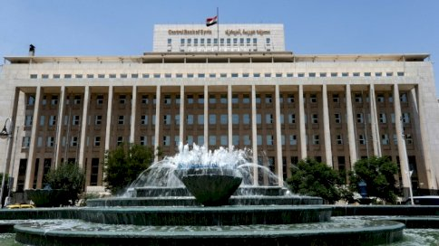 مقر المصرف المركزي السوري وسط دمشق بتاريخ 17 يونيو 2020